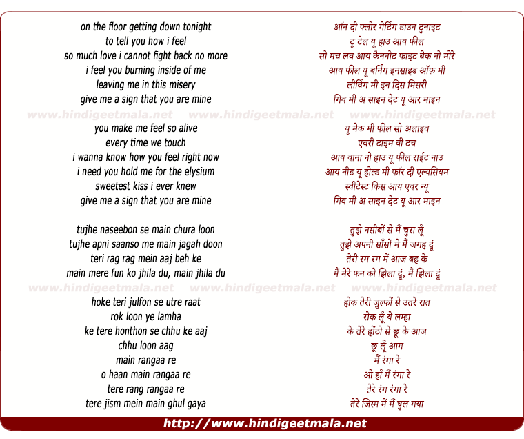 lyrics of song Ranga Re (English)