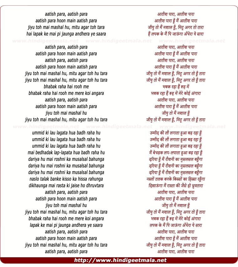 lyrics of song Aatish Paraa