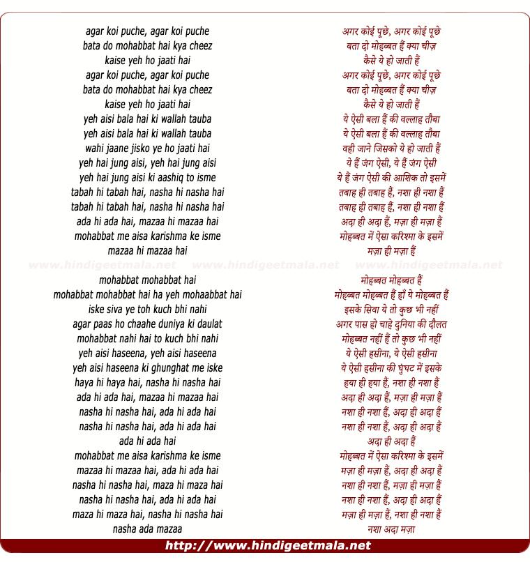 lyrics of song Nasha Hi Nasha Hain