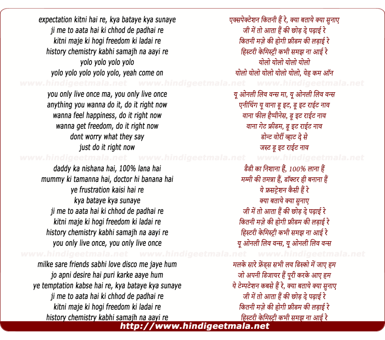 lyrics of song Expectation