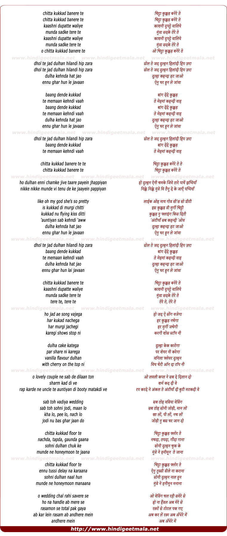 lyrics of song Chitta Kukkad