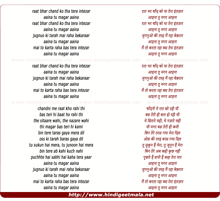 lyrics of song Aaina (Sagar Agri)