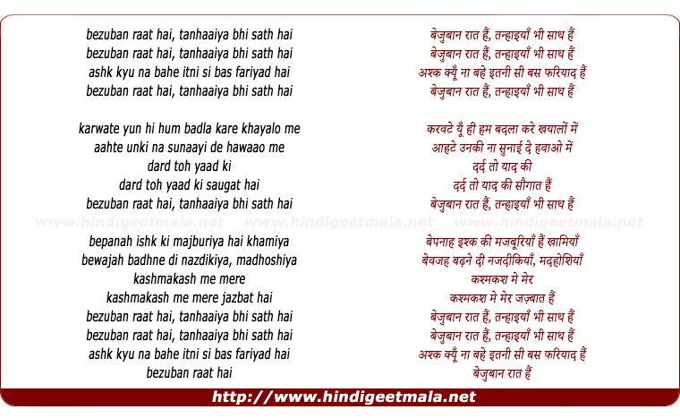 lyrics of song Bezubaan Raat Hai