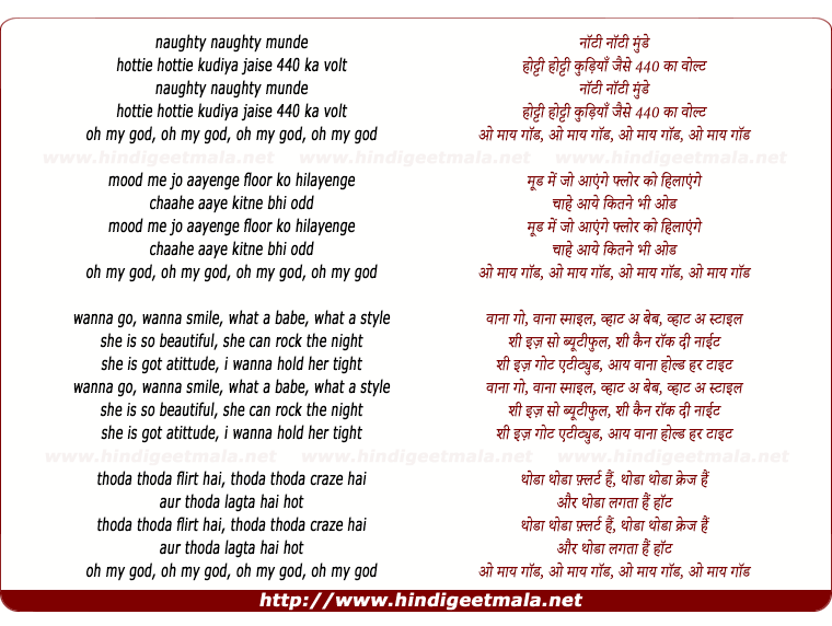 lyrics of song Oh My God (Ishq Forever)