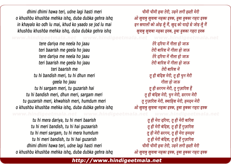 lyrics of song Gehra Ishq