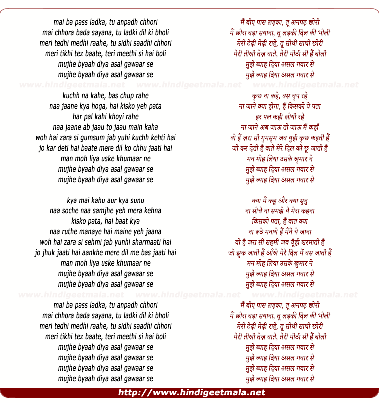 lyrics of song Main B.a. Pass Ladka