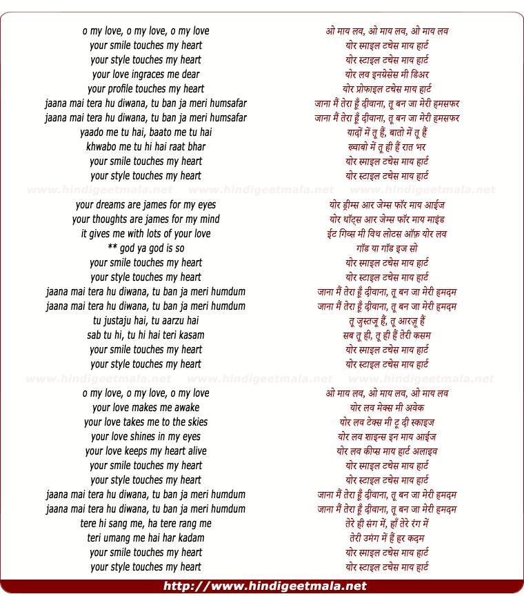 lyrics of song Tera Deewana (Murari)