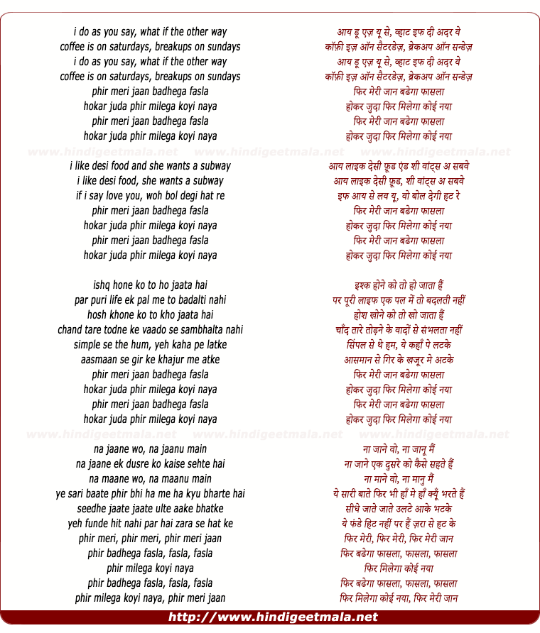 lyrics of song Coffee