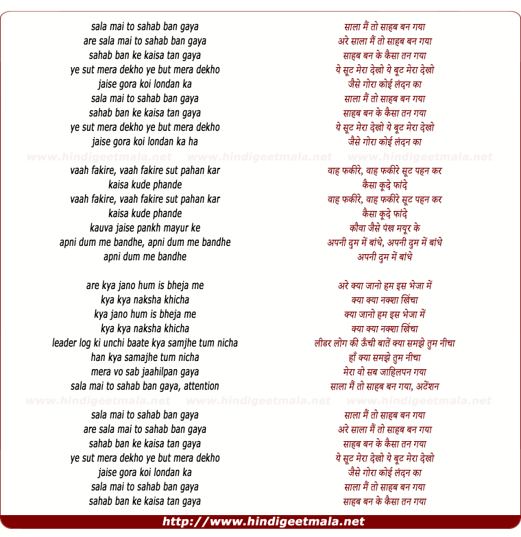 lyrics of song Sala Main To Sahab Ban Gaya