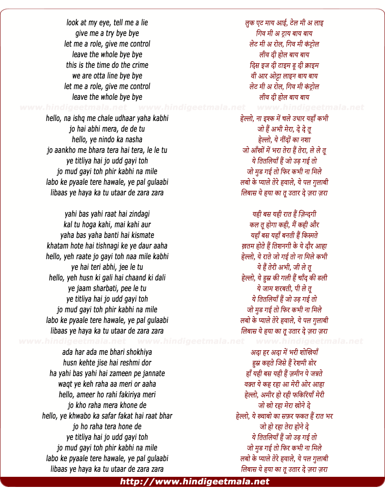 lyrics of song Titliyan