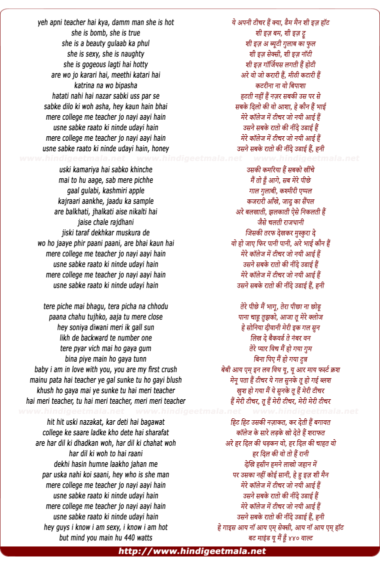 lyrics of song Miss Teacher