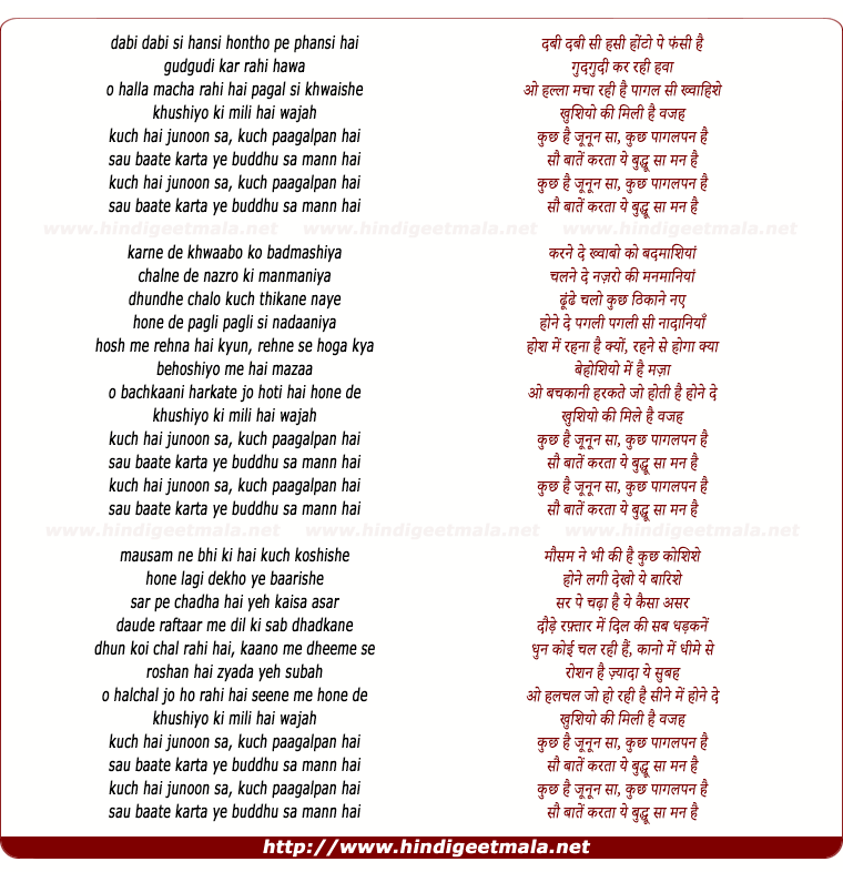 lyrics of song Buddhu Sa Mann