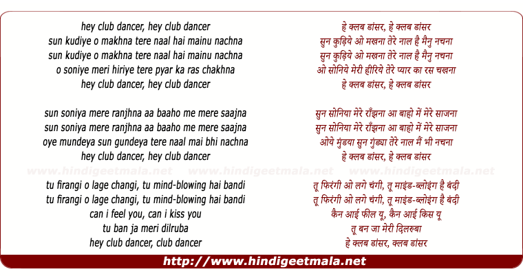 lyrics of song Hey Club Dancer