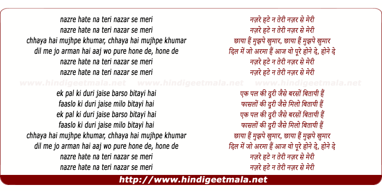lyrics of song Nazare Hate Na