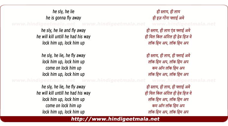 lyrics of song Lock Him Up