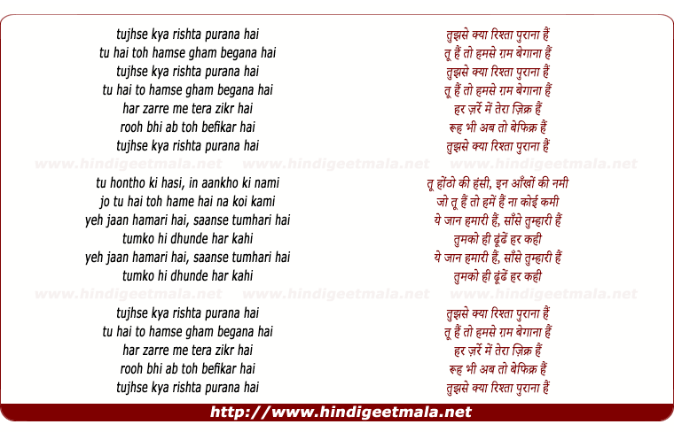 lyrics of song Tujhse