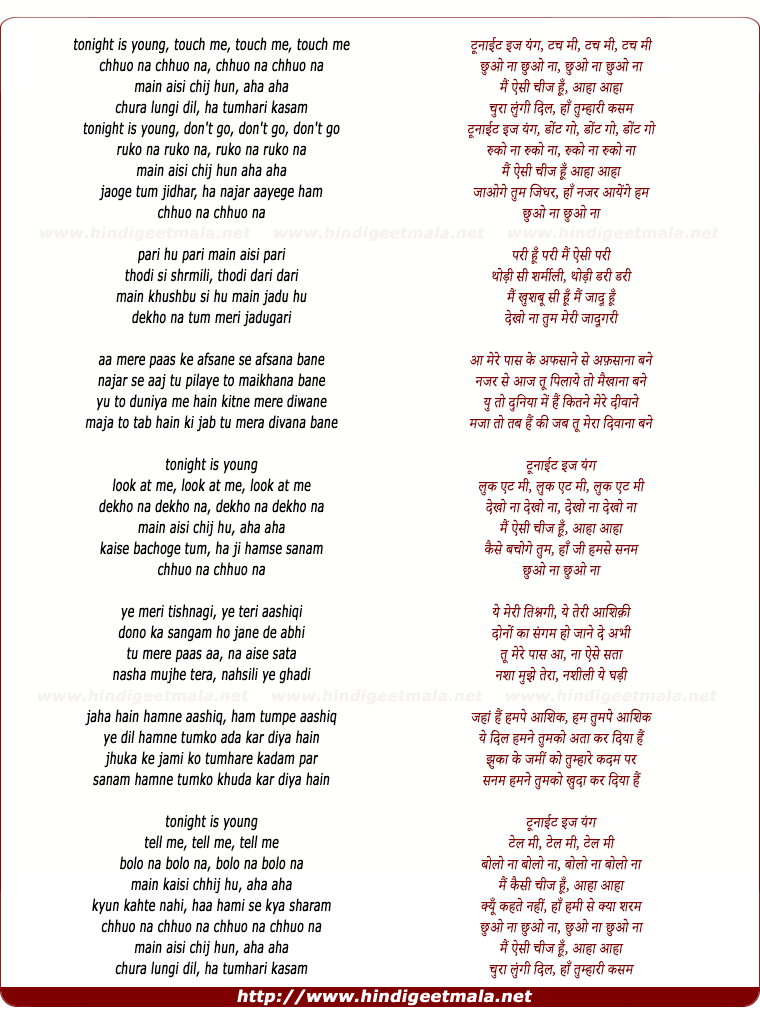 lyrics of song Chhuo Naa Chhuo Naa