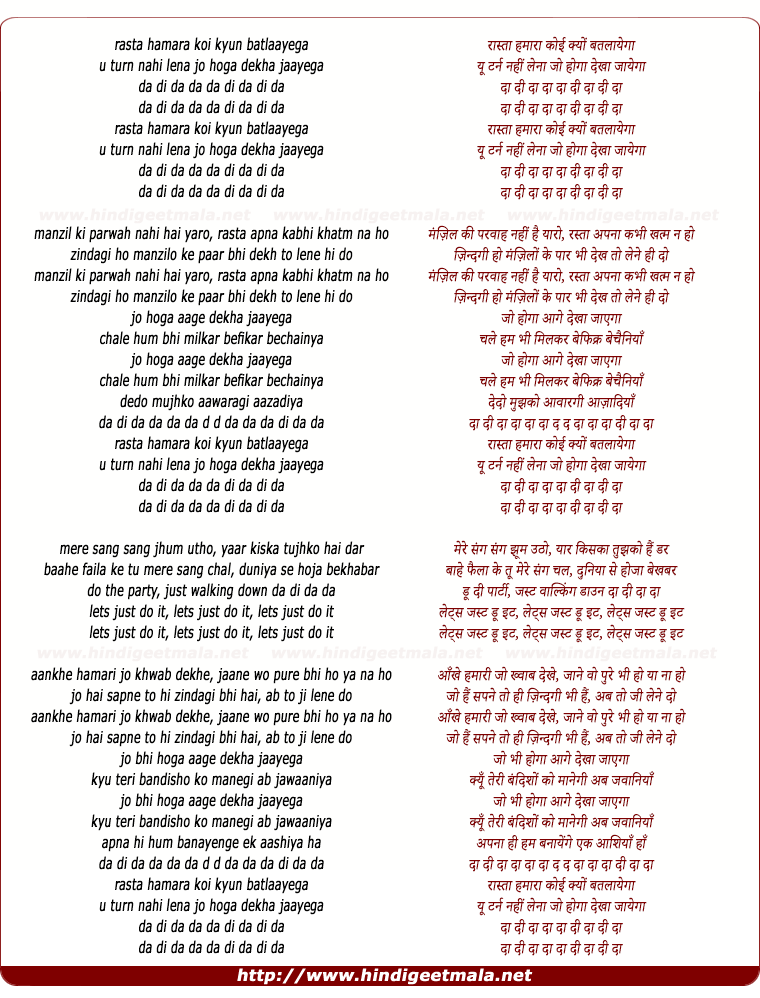 lyrics of song Da Di Da Da