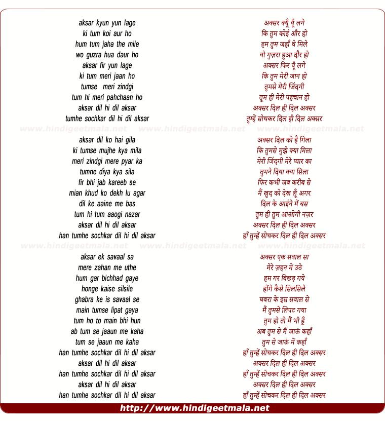 lyrics of song Aksar
