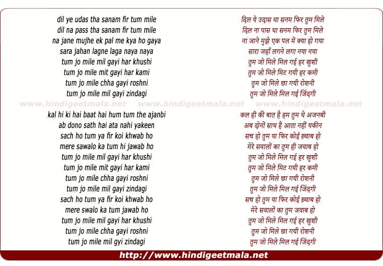lyrics of song Tum Jo Mile
