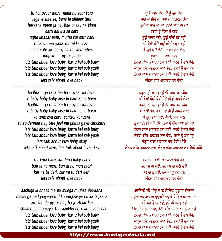 lyrics of song Let's Talk About Love