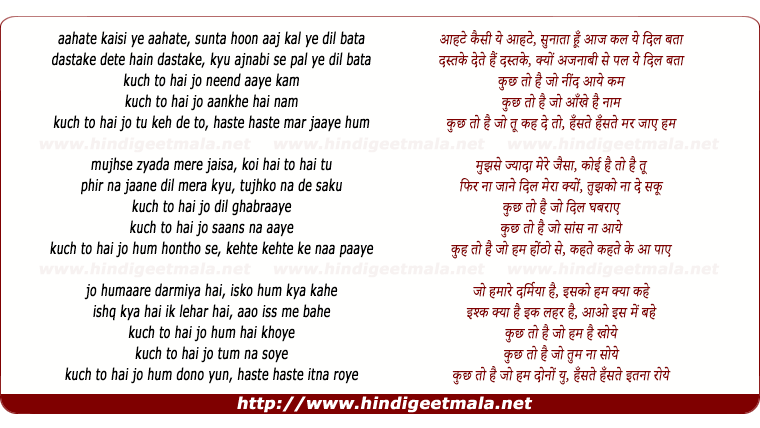 lyrics of song Kuchh To Hai
