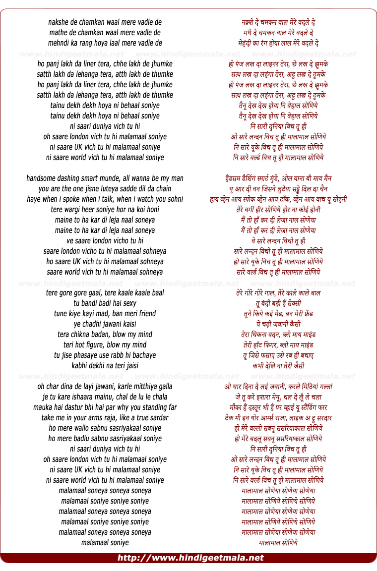 lyrics of song Malaamaal