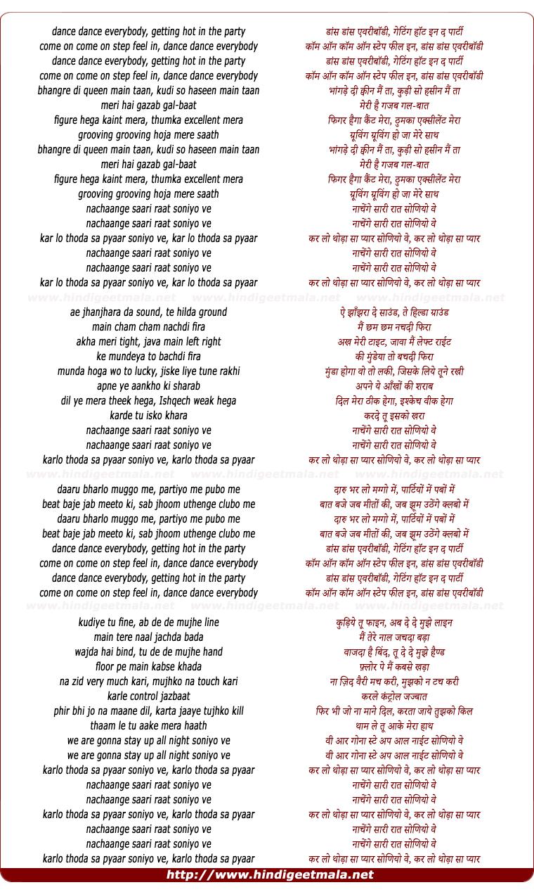 lyrics of song Nachange Sari Raat