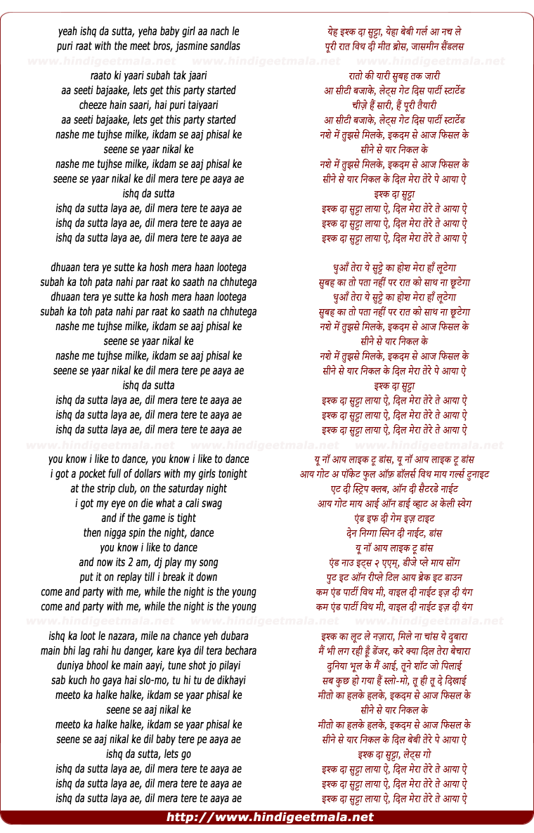 lyrics of song Ishq Daa Sutta