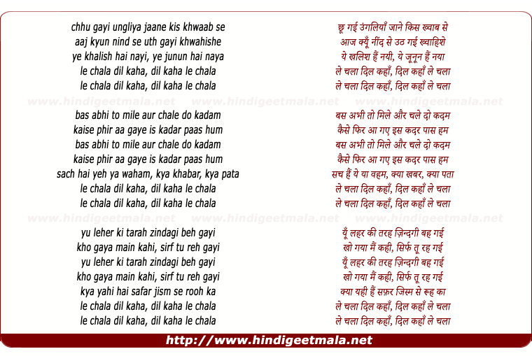 lyrics of song Le Chalaa