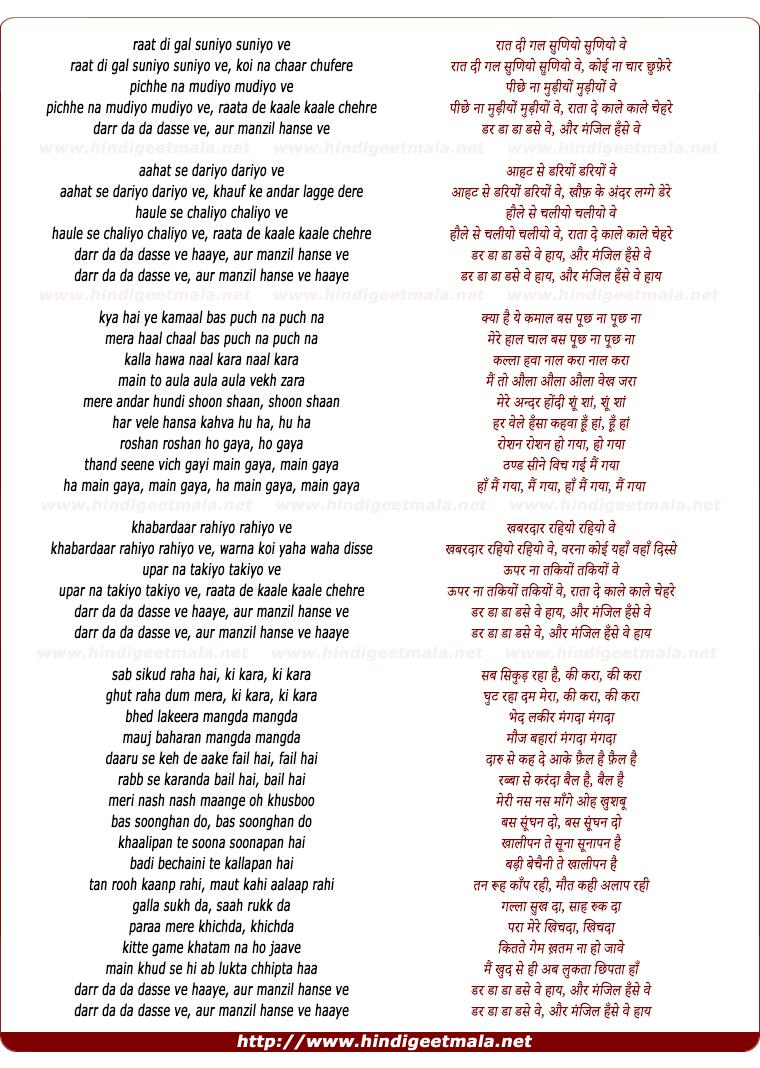 lyrics of song Da Da Dasse