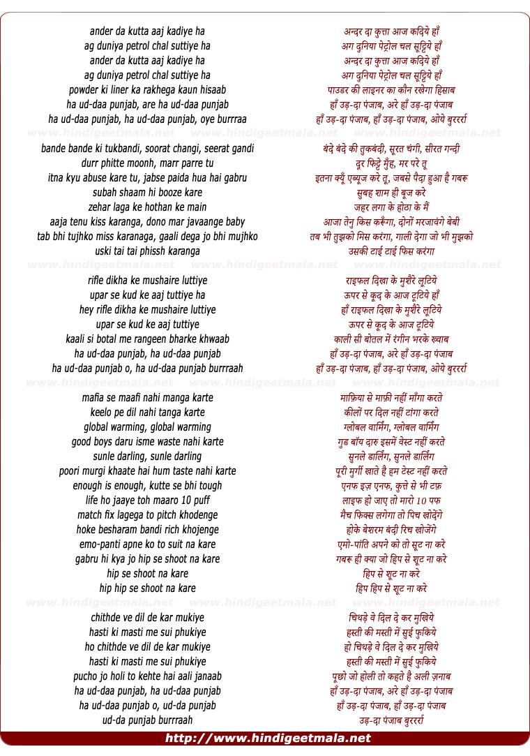 lyrics of song Ud-Da Punjab