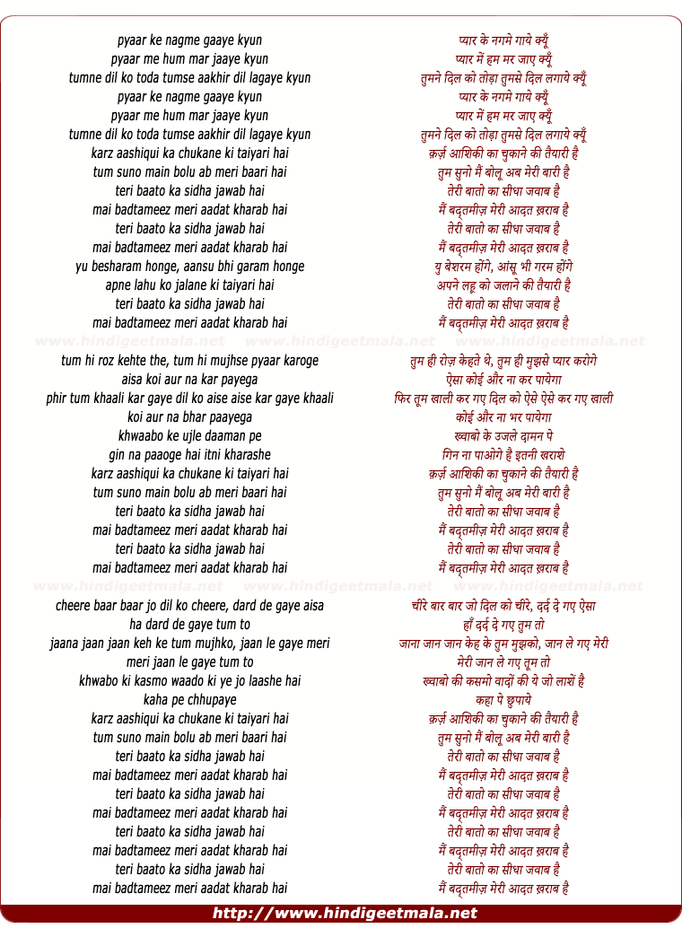 lyrics of song Badtameez