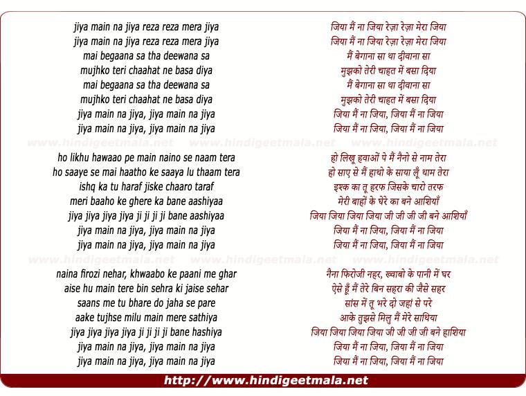 lyrics of song Jiya Edm Mix