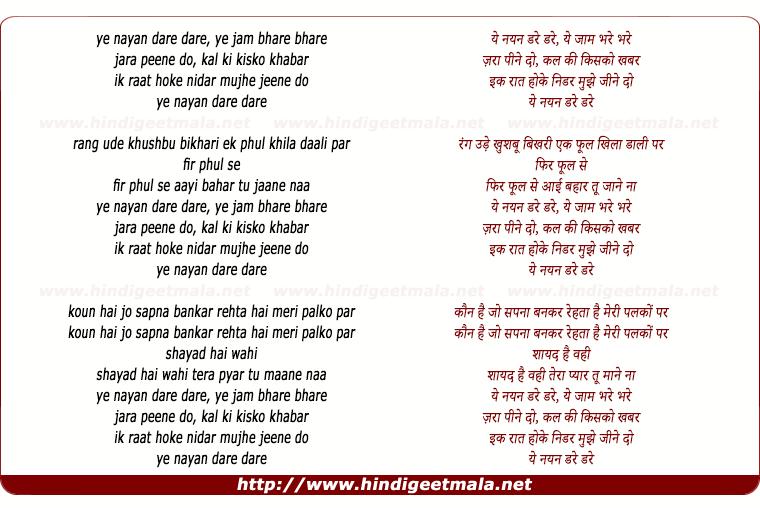 lyrics of song Yeh Nain Dare Dare