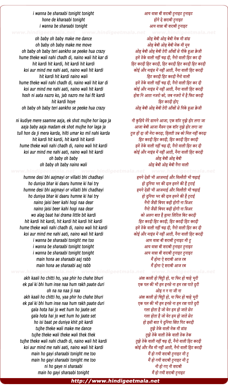 lyrics of song Hit Kardi