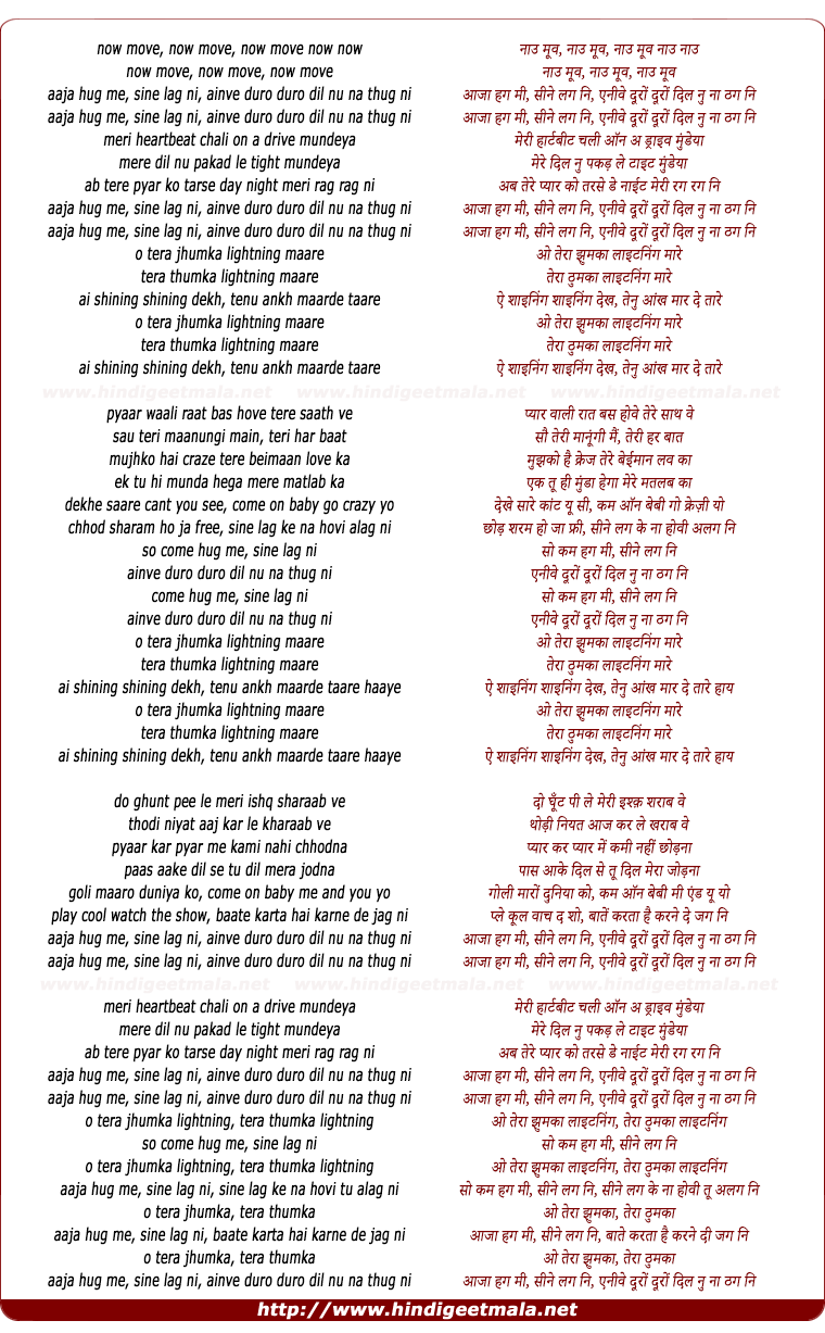 lyrics of song Hug Me