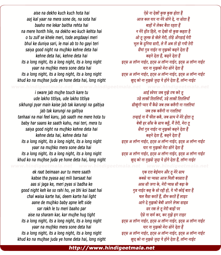 lyrics of song Long Night