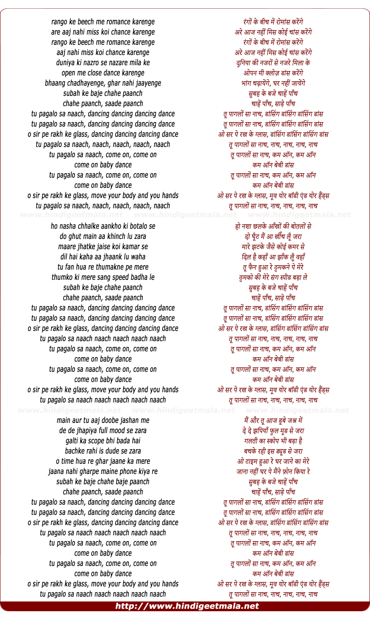 lyrics of song Pagalon Sa Naach