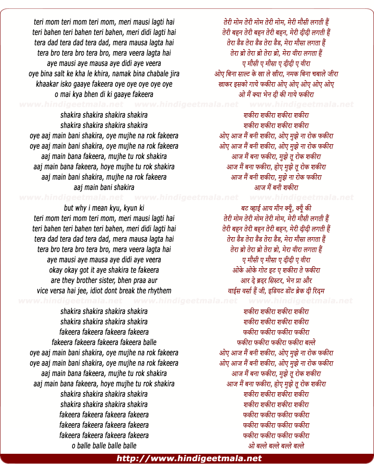 lyrics of song Shakira (Mujhe Na Rok Fakira)