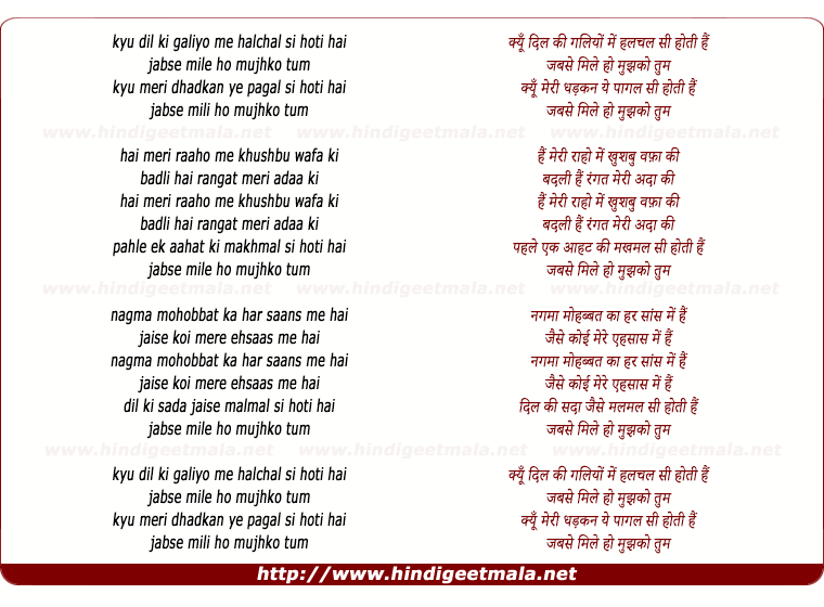 lyrics of song Kyun Dil Ki Galiyon Main