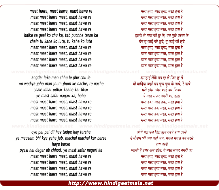 lyrics of song Mast Hawa