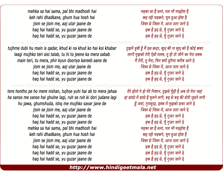 lyrics of song Mehka Sa Hai Sama
