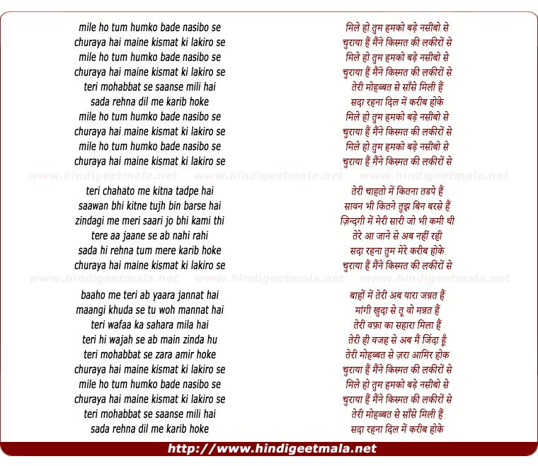 lyrics of song Mile Ho Tum Humko
