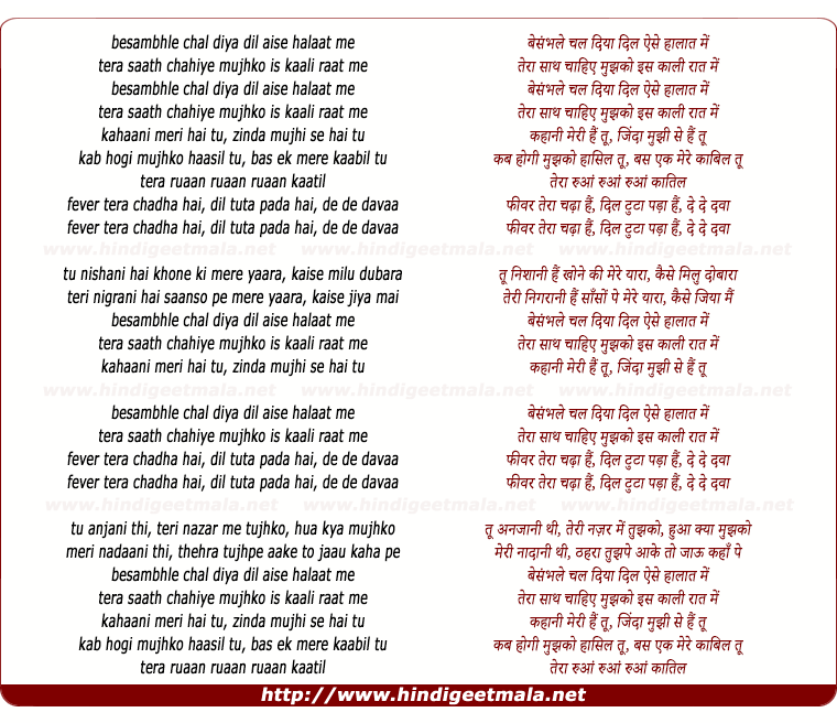 lyrics of song Besambhle
