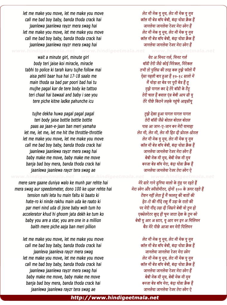 lyrics of song Rayzr Mera Swag