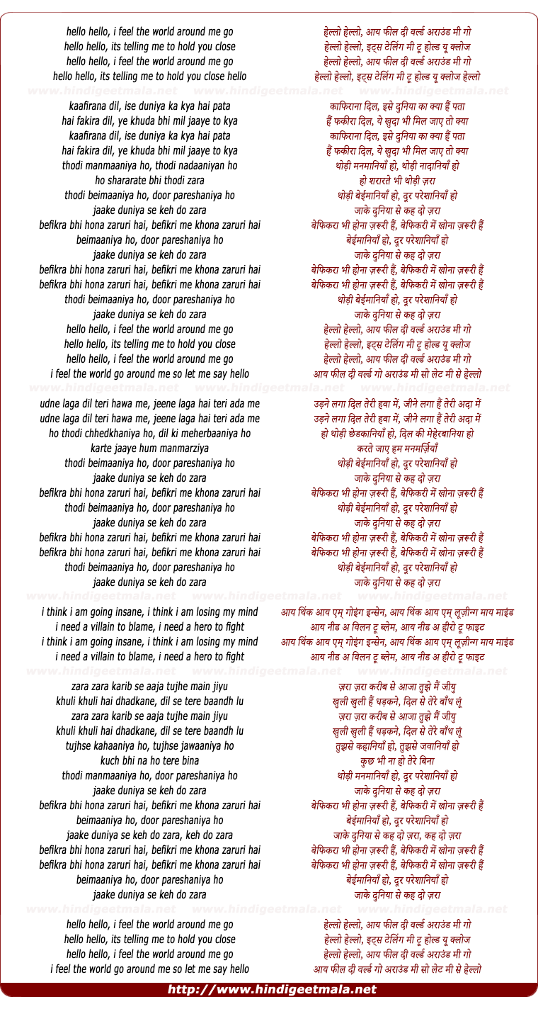lyrics of song Befikra