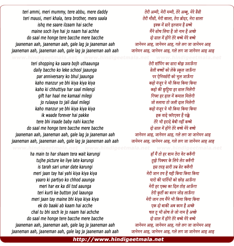 Lyrics Of Song Jaaneman Aah