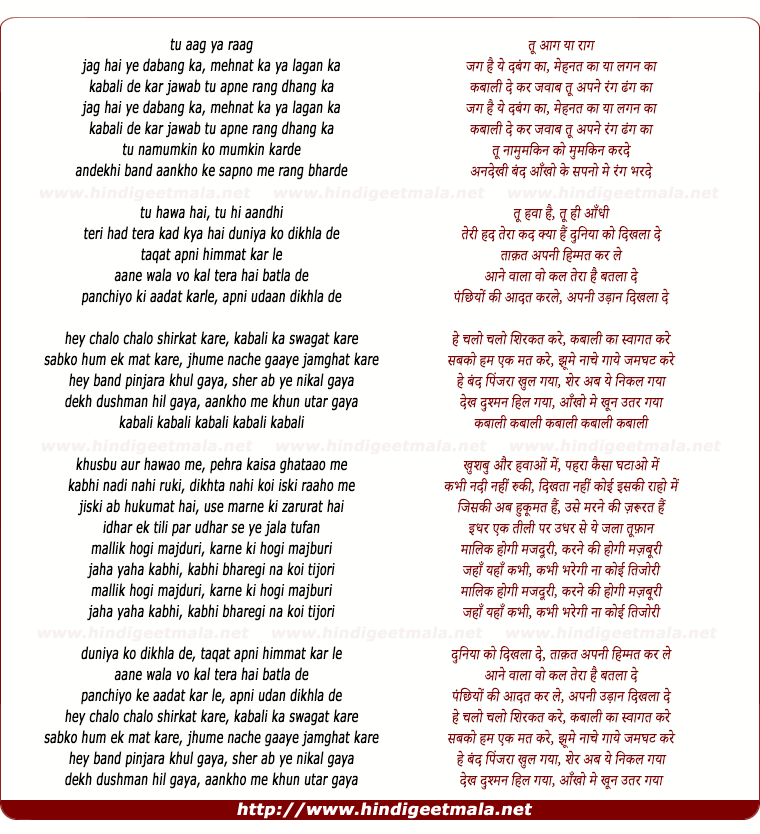 lyrics of song Jag Hai Ye Dabang Ka