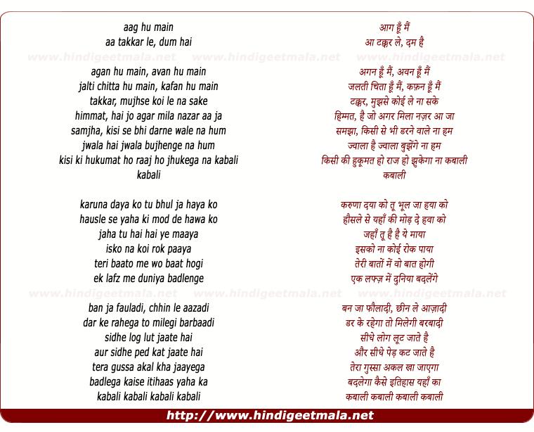 lyrics of song Aag Hoon Main